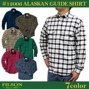 【期間限定特別価格】 フィルソン FILSON アラスカン ガイド シャツ 長袖 チェック 8オンス ネルシャツ 無地 コットン メンズ|socalworks