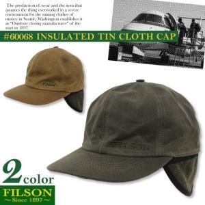 【期間限定特別価格】 フィルソン FILSON インスレイテッド ティンクロス キャップ 帽子 ツバ オイルフィニッシュ 耳当て|socalworks