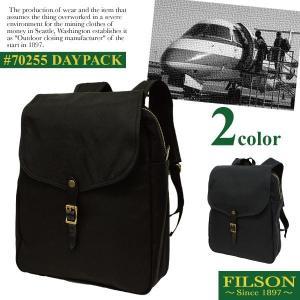 【期間限定特別価格】 フィルソン FILSON フラップ デイパック バックパック リュック コンピューターバッグ ラップトップ メンズ|socalworks