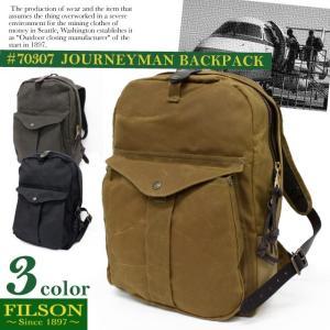 【期間限定特別価格】 フィルソン FILSON ジャーニーマン バックパック リュックサック 鞄 ラップトップ オイルフィニッシュ ティンクロス|socalworks