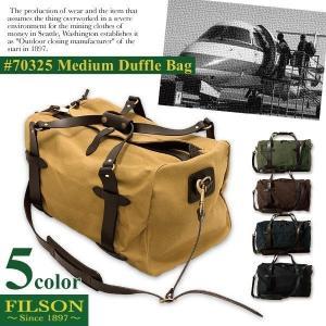 【期間限定特別価格】 フィルソン FILSON ミディアム ダッフルバッグボストンバッグ 旅行用 MEDIUM DUFFLE BAG|socalworks