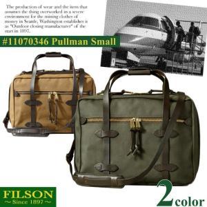【期間限定特別価格】 フィルソン FILSON プルマン スモール PULLMAN SMALL バッグ キャリー ダッフル ボストン トラベル 鞄|socalworks