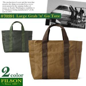 【期間限定特別価格】 フィルソン FILSON グラブンゴー トート ラージ GRAB N GO TOTE LARGE バッグ 鞄 ボストン|socalworks