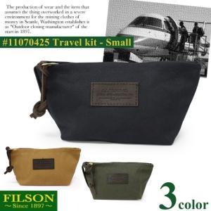 【期間限定特別価格】 フィルソン FILSON トラベル キット スモール TRAVEL KIT SMALL ポーチ メンズ レディース ユニセックス|socalworks