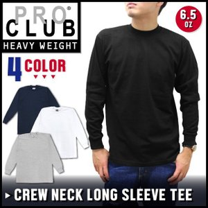 【クリアランスセール】プロクラブ PRO CLUB 長袖 Tシャツ ヘビー ウェイト HEAVY WEIGHT ロンT 厚手 無地 シンプル メンズ
