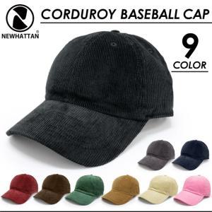 【決算セール】ニューハッタン NEWHATTAN コーデュロイ ベースボールキャップコーディロイ 無地 帽子 メンズ レディース socalworks