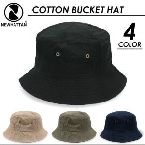 ニューハッタン NEWHATTAN コットン バケットハット COTTON BUCKET HAT サファリハット 無地 帽子 アウトドア メンズ レディース ユニセックス socalworks