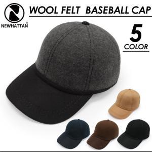 ニューハッタン NEWHATTAN ウール ベースボールキャップ WOOL BASEBALL CAP ローキャップ フェルト 無地 帽子 メンズ レディース ユニセックス socalworks