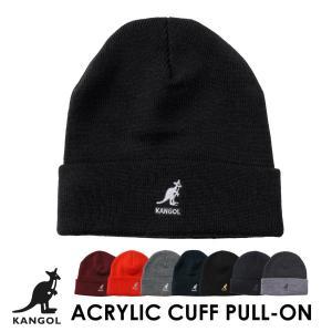 【決算セール】カンゴール KANGOL ACRYLIC CUFF PULL-ON 帽子 ニット帽 キャップ カンガルー メンズ レディース socalworks