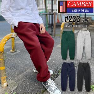 キャンバー CAMBER SWEAT PANT スウェット パンツ 裏起毛 12オンス メンズ ( 男性用 ) ( 233 ) socalworks