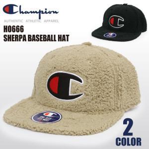 【決算セール】チャンピオン Champion シェルパ ベースボール キャップ ふわふわ もこもこ ボア 帽子 メンズ レディース socalworks