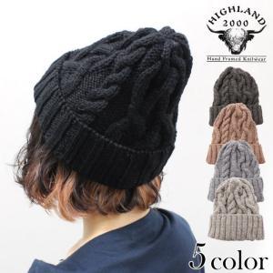 【決算セール】ハイランド HIGHLAND 2000 ラティス ボブキャップ LATTICE BOBCAP ニットキャップ ニット帽 帽子 socalworks