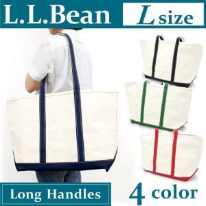 【期間限定特別価格】 エルエルビーン L.L.Bean トートバッグ ロングハンドル L サイズ キャンバス オープントップ ラージ|socalworks