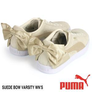 PUMAから、かかとのリボンがとにかくキュートなスニーカーが登場!一般的な紐靴タイプに見えますが、じ...