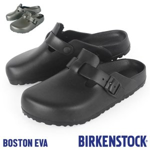 サンダルブランドの代名詞とも言えるBIRKENSTOCKから、サボサンダルタイプ BOSTON/ボス...