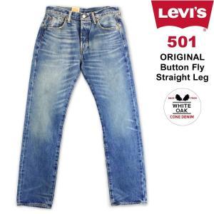 LEVI'Sから「501 オリジナルフィット ストレートレッグ ボタンフライ ジーンズ」が登場!20...