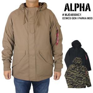 米国軍御用達ブランド、『ALPHA』のミリタリージャケット登場!ラグラン袖タイプのフード付きナイロン...