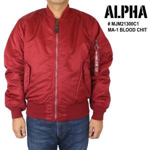 米国軍御用達ブランド、『ALPHA』から人気が高い定番モデルのMA-1のフライトジャケット登場♪中綿...