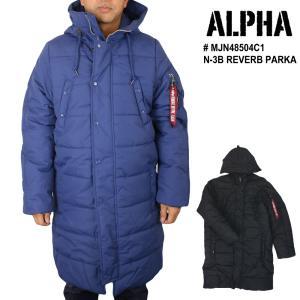 米国軍御用達ブランド、『ALPHA』からロング丈の中綿ジャケット登場!!袖口には厚みのあるリブ、フロ...