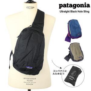 パタゴニア Patagonia ULTRALIGHT BLACK HOLE SLING ショルダーバ...