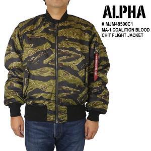 【キャッシュレス決済でお支払いのお客様に5%還元】  米国軍御用達ブランド、『ALPHA』から人気が...