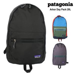 パタゴニア Patagonia ARBOR DAY PACK 20L アーバー デイパック バックパ...