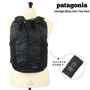 パタゴニア Patagonia ULTRALIGHT BLACK HOLE PACK 20L バック...