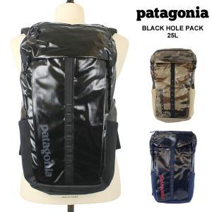 パタゴニア Patagonia ブラックホール パック BLACK HOLE PACK 25L バッ...