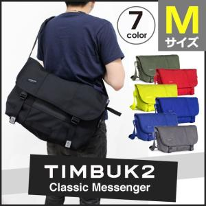TIMBUK2より『CLASSIC MESSENGER BAG M』が登場!!TIMBUK2の顔とも...