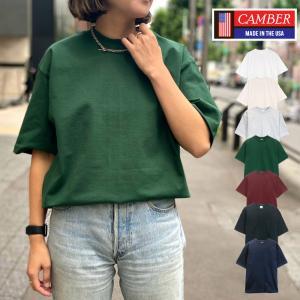 キャンバー CAMBER MAX WEIGHT T-SHIRTS 8オンス 無地 厚手 半袖 Tシャ...