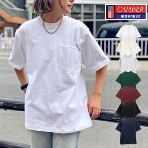 キャンバー CAMBER MAX WEIGHT 8オンス ポケット 半袖 Tシャツ 無地 厚手 大き...