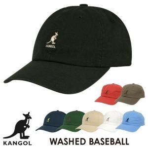 カンゴール KANGOL ウォッシュド ベースボールキャップ ローキャップ フレックスフィット 帽子