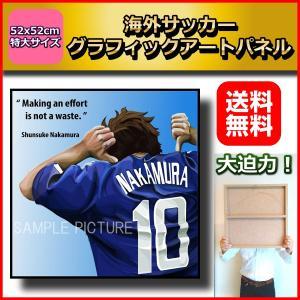 中村俊輔 サッカー日本代表 52x52cm特大サイズ! サッカーグラフィックアートパネル 木製 壁掛け ポスター|soccerart2