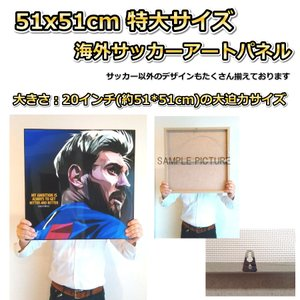 中村俊輔 サッカー日本代表 52x52cm特大サイズ! サッカーグラフィックアートパネル 木製 壁掛け ポスター|soccerart2|02