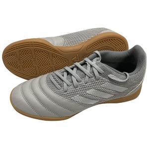 アディダス adidas ジュニア コパ20.3 IN サラ グレー×マットシルバー×グレースリー フットサルシューズ インドアシューズ EF8338|soccershop-players