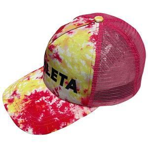 アスレタ ATHLETA メッシュキャップ Fピンク サッカー メッシュ キャップ 帽子 05267 59|soccershop-players