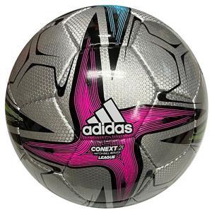 アディダス adidas コネクト21リーグ シルバー サッカーボール 4号 ボール 検定球 AF434SL soccershop-players