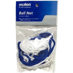 モルテン molten ボールネット ブルー×ホワイト サッカーボール フットサルボール ボール入れ BNDB|soccershop-players