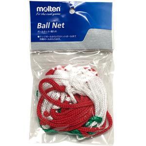 モルテン molten ボールネット ホワイト×レッド×グリーン サッカーボール フットサルボール ボール入れ BNDIT|soccershop-players
