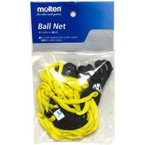 モルテン molten ボールネット イエロー×ブラック サッカーボール フットサルボール ボール入れ BNDL|soccershop-players