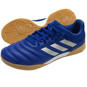 アディダス adidas ジュニア コパ20.3サラ IN チームロイヤルブルー×シルバーメタリック フットサルシューズ インドアシューズ EH0906|soccershop-players