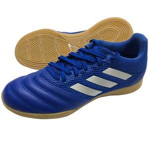 アディダス adidas コパ20.3サラ IN チームロイヤルブルー×シルバーメタリック フットサルシューズ インドアシューズ EH1492 soccershop-players
