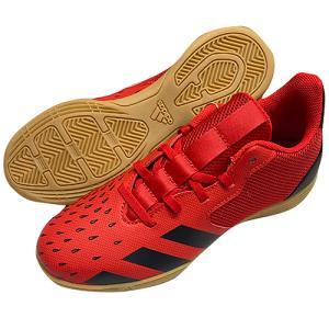 アディダス adidas プレデターフリーク.4 IN SALA ジュニア フットサルシューズ インドアシューズ FY6329|soccershop-players