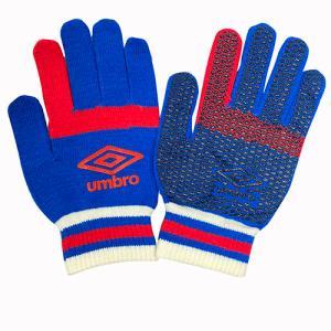 アンブロ UMBRO マジックニットグローブ ブルー×レッド サッカー フットサル ニットグローブ 手袋 UUAQJD54 BLRD|soccershop-players