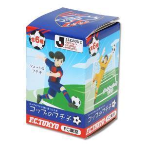 株式会社Jリーグマーケティング ファンアクセサリー FC東京 コップのフチ子|soccershop