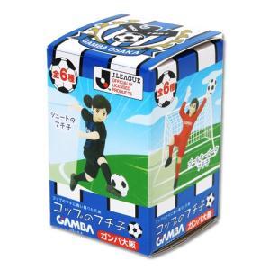 株式会社Jリーグマーケティング ファンアクセサリー ガンバ大阪 コップのフチ子|soccershop
