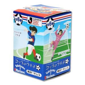 株式会社Jリーグマーケティング ファンアクセサリー 横浜F・マリノス コップのフチ子|soccershop
