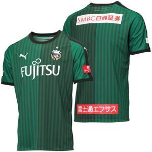 プーマ レプリカウェア 2018 川崎フロンターレ GK 半袖 オーセンティック ユニフォーム|soccershop