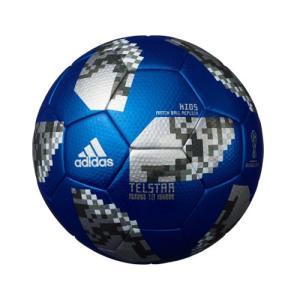 アディダス サッカーボール テルスター18 キッズ 4号球|soccershop