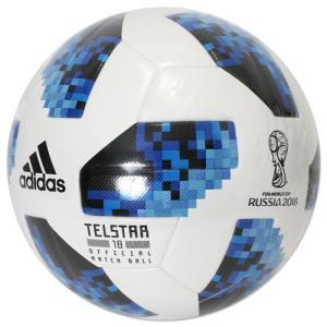 アディダス サッカーボール テルスター18 KAMOオリジナル 公式試合球 soccershop